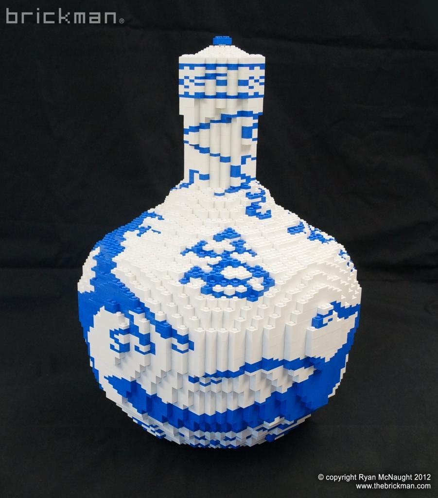 Ming Vase 3